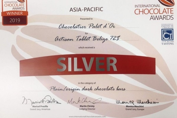 Palet D'or also walked away with the Silver medal!